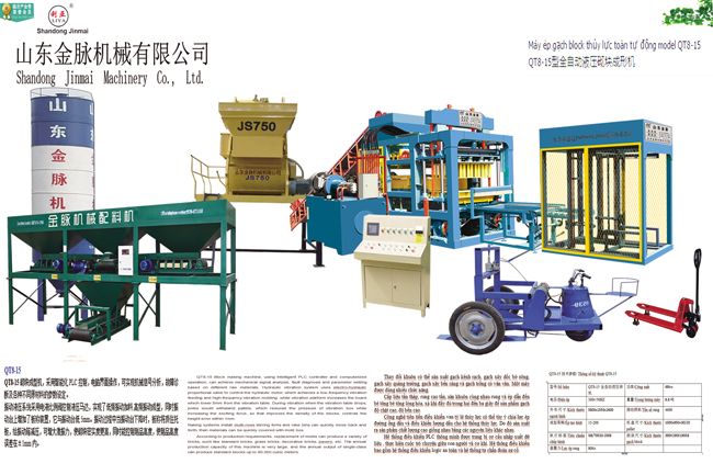 Qt8-15 hydraulic brick machine